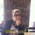 أنا جميلة من المغرب 22 سنة عازب(ة) و أبحث عن رجال ل الصداقة