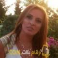 أنا سهيلة من ليبيا 38 سنة مطلق(ة) و أبحث عن رجال ل الحب