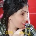 أنا أميرة من اليمن 37 سنة مطلق(ة) و أبحث عن رجال ل الزواج