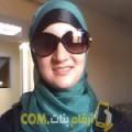 أنا ريهام من مصر 37 سنة مطلق(ة) و أبحث عن رجال ل الصداقة