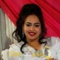 أنا أميرة من اليمن 25 سنة عازب(ة) و أبحث عن رجال ل الحب