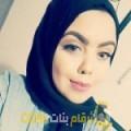 أنا بسمة من قطر 21 سنة عازب(ة) و أبحث عن رجال ل الحب