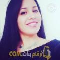أنا رجاء من قطر 26 سنة عازب(ة) و أبحث عن رجال ل الزواج