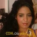 أنا كنزة من البحرين 28 سنة عازب(ة) و أبحث عن رجال ل الزواج