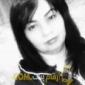 أنا أميمة من فلسطين 44 سنة مطلق(ة) و أبحث عن رجال ل الصداقة