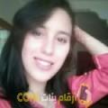 أنا سعيدة من مصر 27 سنة عازب(ة) و أبحث عن رجال ل الزواج