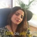 أنا مديحة من سوريا 36 سنة مطلق(ة) و أبحث عن رجال ل المتعة