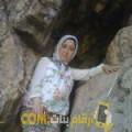أنا مروى من عمان 22 سنة عازب(ة) و أبحث عن رجال ل الزواج