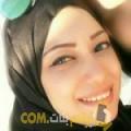 أنا أماني من مصر 33 سنة مطلق(ة) و أبحث عن رجال ل الصداقة