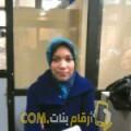 أنا ريهام من سوريا 35 سنة مطلق(ة) و أبحث عن رجال ل الزواج