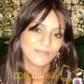 أنا سونيا من فلسطين 33 سنة مطلق(ة) و أبحث عن رجال ل الحب