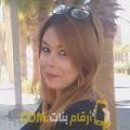 أنا إخلاص من المغرب 21 سنة عازب(ة) و أبحث عن رجال ل الحب