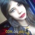 أنا أروى من تونس 23 سنة عازب(ة) و أبحث عن رجال ل الزواج