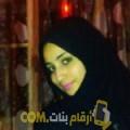 أنا رحمة من السعودية 24 سنة عازب(ة) و أبحث عن رجال ل الحب