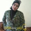 أنا جواهر من سوريا 30 سنة عازب(ة) و أبحث عن رجال ل الصداقة