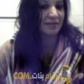 أنا روان من العراق 46 سنة مطلق(ة) و أبحث عن رجال ل الزواج
