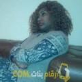 أنا سمر من السعودية 42 سنة مطلق(ة) و أبحث عن رجال ل الصداقة