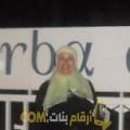 أنا لطيفة من المغرب 53 سنة مطلق(ة) و أبحث عن رجال ل الصداقة