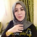أنا رحمة من ليبيا 26 سنة عازب(ة) و أبحث عن رجال ل التعارف