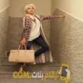 أنا روعة من السعودية 25 سنة عازب(ة) و أبحث عن رجال ل الزواج