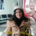 أنا سلمى من الكويت 32 سنة مطلق(ة) و أبحث عن رجال ل الحب
