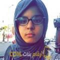 أنا صبرينة من تونس 20 سنة عازب(ة) و أبحث عن رجال ل الصداقة