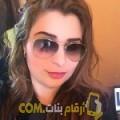 أنا نجاة من مصر 25 سنة عازب(ة) و أبحث عن رجال ل الدردشة