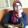 أنا وسيمة من البحرين 25 سنة عازب(ة) و أبحث عن رجال ل الزواج