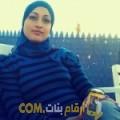 أنا نورة من لبنان 25 سنة عازب(ة) و أبحث عن رجال ل الزواج