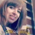 أنا مارية من الأردن 27 سنة عازب(ة) و أبحث عن رجال ل المتعة
