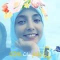 أنا صبرينة من فلسطين 19 سنة عازب(ة) و أبحث عن رجال ل الصداقة