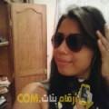 أنا سناء من مصر 23 سنة عازب(ة) و أبحث عن رجال ل الزواج