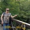 أنا أمينة من الأردن 61 سنة مطلق(ة) و أبحث عن رجال ل التعارف