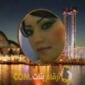 أنا سمورة من ليبيا 35 سنة مطلق(ة) و أبحث عن رجال ل الصداقة