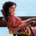 أنا ميرنة من البحرين 31 سنة مطلق(ة) و أبحث عن رجال ل الصداقة