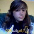 أنا نجمة من سوريا 24 سنة عازب(ة) و أبحث عن رجال ل التعارف