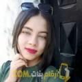أنا زهور من الكويت 18 سنة عازب(ة) و أبحث عن رجال ل المتعة