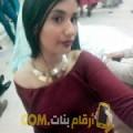 أنا أسماء من تونس 20 سنة عازب(ة) و أبحث عن رجال ل الزواج