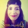 أنا إلهام من لبنان 26 سنة عازب(ة) و أبحث عن رجال ل الصداقة