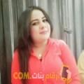 أنا كوثر من السعودية 33 سنة مطلق(ة) و أبحث عن رجال ل الزواج