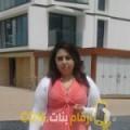أنا رحمة من عمان 31 سنة مطلق(ة) و أبحث عن رجال ل الزواج