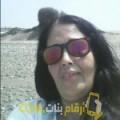 أنا ياسمينة من الإمارات 55 سنة مطلق(ة) و أبحث عن رجال ل الحب