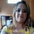 أنا فاتن من قطر 31 سنة مطلق(ة) و أبحث عن رجال ل الزواج