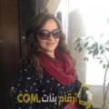 أنا لميس من الإمارات 28 سنة عازب(ة) و أبحث عن رجال ل الصداقة