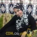 أنا الغالية من اليمن 34 سنة مطلق(ة) و أبحث عن رجال ل الزواج