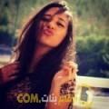أنا جوهرة من اليمن 21 سنة عازب(ة) و أبحث عن رجال ل الزواج