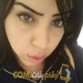 أنا زينب من السعودية 32 سنة مطلق(ة) و أبحث عن رجال ل الحب