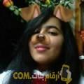 أنا نيسرين من عمان 19 سنة عازب(ة) و أبحث عن رجال ل المتعة