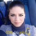 أنا مارية من المغرب 32 سنة مطلق(ة) و أبحث عن رجال ل الحب