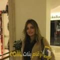 أنا ياسمينة من تونس 34 سنة مطلق(ة) و أبحث عن رجال ل التعارف